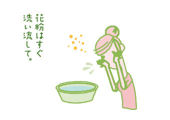 6column2